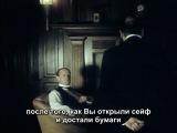 Эркюль Пуаро. 1 сезон. 8 серия.(10 серий). Субтитры.